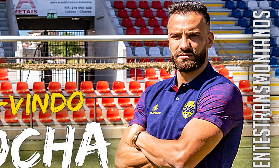 De Faro para Chaves: Luís Rocha é o quarto reforço do Desportivo