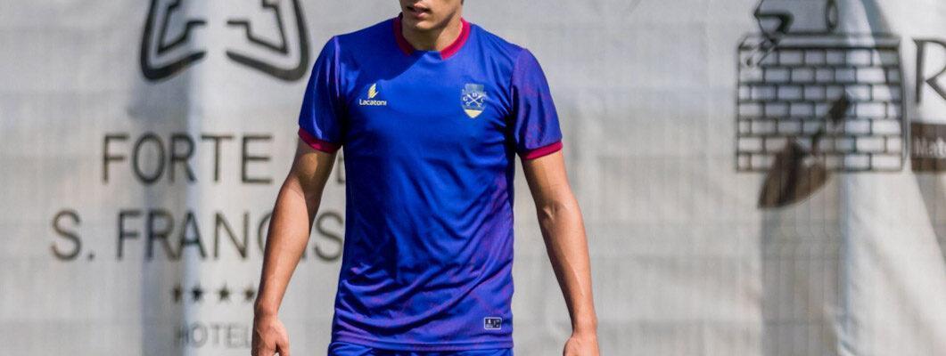 André Liberal foi cedido aos sub-23 do Famalicão