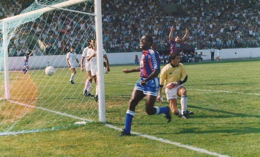 72 anos de história: Parabéns, Grupo Desportivo de Chaves!